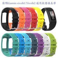 Sostituzione cinturino in silicone per Garmin Vivofit 1/2 cinturino da polso morbido per vivofit1 Bracciale VIVOFIT2 Smart