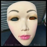 Top Grade 100% Latex Lady Skin crossdress female mask realis...