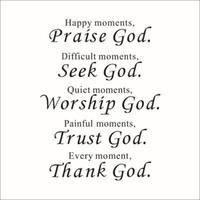 Cada momento Graças a Deus Decalque Citar Cristão deus parede Praise adesivos orações Art DIY etiqueta da parede da casa Decor