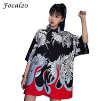 Focal20 Streetwear Patchwork Flame Digital Print Women T- shi...