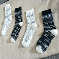 Japanese stripe Simple design socks Casual high quality hara...