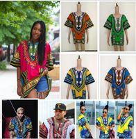 (빠른 배송) 2016 년 유니온스 DF598 용 Dashiki 전통 의상 인쇄 아프리카 전통 인쇄 100 % 새로운 패션 디자인 (MADE IN THAILAND)