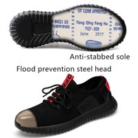 mens fashion big size steel toe covers working safety shoes breathable summer anti-puncture tooling low boots protect footwear