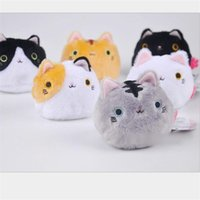 NEW 1PCS 6colors KAWAII 10CM Cats Stuffed TOYS Keychain Cat ...