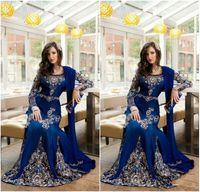 Royal Blue Detalle de lujo de la India musulmana de noche vestidos formales 2018 de manga larga más el tamaño de Abaya Dubai Kaftan árabe ocasión vestido de fiesta