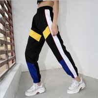 Patchwork Casual Women Joggers Summer Streetwear Sweatpants ...