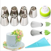 Lot50PCS Set Big Size Russian Tulip Stainless Steel Icing Pi...