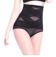 Hot Sale Beauty Shaper M- 3XL Plus Size Slimming High Waist A...