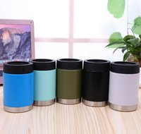 Newest The New Spray 12oz Mugs Vacuum Insulated Tumbler Mugs...