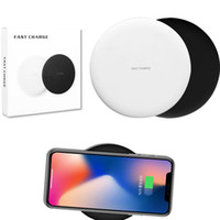 Fast Qi Charge Pad Quick Wireless Charger 9V 1.67A 5V 2A for Samsung Galaxy S7 Edge S8 Note8 iPhone 8 X Plus