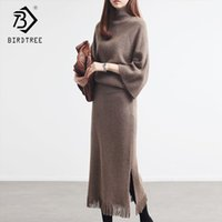 2018 Autumn New Arrival Women' s Fashion Sets Hot Batwin...
