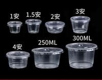 Одноразовые пластиковые чашки чашки Souffle с крышками Condiment Cup, Jello Shot 1oz 1.5oz 2oz 4oz