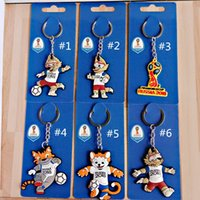 DHL free shipping new World Cup 2018 key ring jewelry keycha...