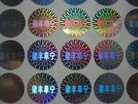 Autocollants d'impression de l'hologramme laser personnalisé contrefaçon inamovible pour les étiquettes de sécurité de logo imprimer