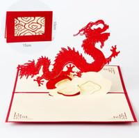 Cartão Do Convite Do casamento 3D Chinês Dragão Aniversário Cartões Pop Up Artesanato De Papel Cartão Postal de presente de Natal