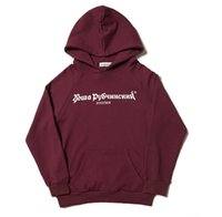 Russian POCC Print Mens Fashion osh Rub Hoodies Women High S...