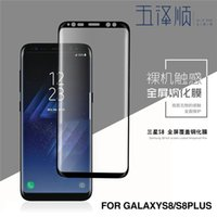 Samsung tempered film hot bending full screen cover curved g...