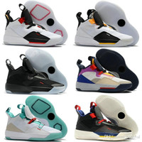 2019 New Brand Jumpman 33 XXXIII Future of Flight Blackout M...