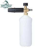 City Wolf car washer G1 / 4 adaptador de liberación rápida cañón de espuma latón nieve espuma cubierta de lanza adaptador de botella de jabón de espuma para todo tipo de alta pre