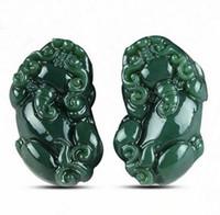 Jade hetiano natural XinJiang QINGYU PIXIU colgante QINGYU PIXIU love's YuPei colgante