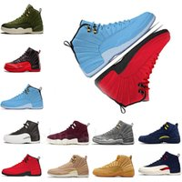 12 men basketball shoes Michigan Graduation Pack College nav...