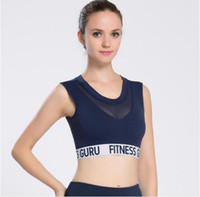 Women Sport Bra Top With Removable Pad Shockproof Gauze V Ne...