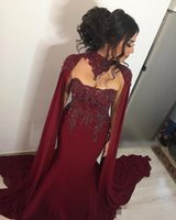2018 Burgundy Arabic Formal Evening Dresses Party Wear Sweet...