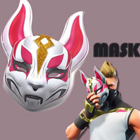 Game Fortnite mask New Children' s adult Halloween party...
