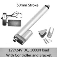 DC 24 V 50mm curso mini atuador linear com 1 para 1 controle remoto e suportes de montagem 1000N / 100kgs de carga 10mm / s velocidade à prova d 'água