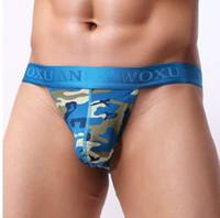 Pantalones cortos de los hombres de la ropa interior atractiva Pantalones cortos Hombre Pantalones cortos de la impresión de camuflaje de la cintura alta de la cintura baja Pantalones de la camiseta de la cintura fina M-XXL