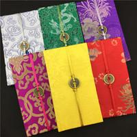 عملة الرجعية غلاف اليدوية الحرير الصينية دفتر هدية الكبار يوميات الديباج الحرفية الأعمال التقليدية المفكرة دفتر 1 قطع