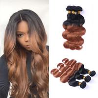 Малайзийский омбре цветные волосы 1b / 30# волна тела пучки 100% реальные Малайзийские девственные человеческие волосы ткать омбре утки 3 шт. / лот и 100 г / шт