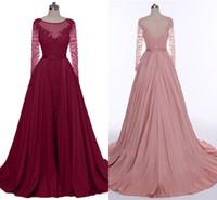 2021 новое высококачественное вино красные вечерние платья тяжелые ручной работы с длинным рукавом танца платья бобовые паста длинные хвоста выпускные платья HY290