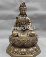 """bi00743 8 """"budista chino de bronce de cobre rezar Lotus Kwan-Yin GuanYin estatua de bote de Buda"""