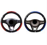 DONYUMMYJO Drangon дизайн кожа авто руль автомобиля крышка 36-38 см универсальный D стиль круглый анти-поймать держатель протектор