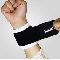 Aolikes Unisex Sport Basketball Sweat Band Stretchable Comfo...