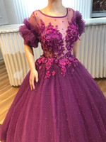 2018 Princess Pageant Dresses Sheer Crew Neckline 3D Fiori Perline Prom Party Gowns con maniche corte a sbuffo