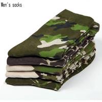 5 pares de calcetines de los hombres 2017 NUEVOS soldados del ejército del resorte calcetines de los hombres del algodón del estilo visten el camuflaje de la alta calidad para los hombres