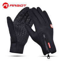 winter glove Windproof touch screen glove sport glove bicycl...