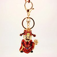 Small gifts gifts Chinese auspicious lucky god key chain ded...