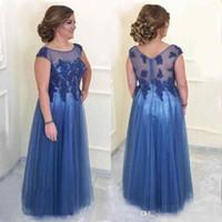 2018 ilusão azul mãe da noiva vestidos penhor puro beads apliques tule chão comprimento longo plus tamanho formal vestidos de mãe
