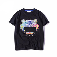 Designer T Shirts for Men Summer Tops Tiger Head Letter Embr...