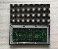Module extérieur P8 p8 SMD 256 * 128mm extérieur module complet de couleur utilisée pour l'entretien et le montage de l'affichage LED.