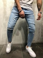 New Mens Holes Jean Blue Print Jeans Skinny Straight Slim El...