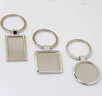 Gros-50Pcs clés métalliques clés porte-clés Promotion Personnaliser Logo laser porte-clés - Livraison gratuite