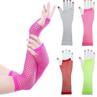 Взрослые игры сексуальные перчатки сетки с длинным рукавом БДСМ эротический фетиш бондаж жгут brinquedos sexuais секс-игрушки продукт