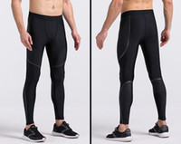 2018 Compression Pants Men Muscle Tights Pants for Running J...
