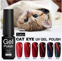 新しい赤い炎の猫の目のゲルのネイルマグネットライトLEDとUVゲルラッカーソークオフゴールドとシルバーの魅力のネイルジェルポーランド