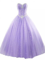 2018 New Sweet 16 Quinceanera Dresses Custom Made Tulle Bead...