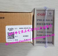C-Lin HHD5-D (XJ3-G) AC380V مرحل مرحل حماية تسلسل المرحلة الجديدة والأصلية